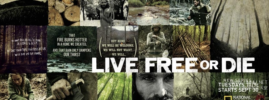 求生纪录片《原始拓荒客 Live Free or Die》第一季全10集